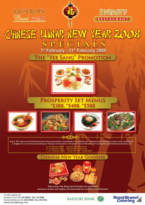 cny-poster-2008_small.jpg