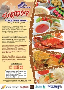 Yummy Singapore food promotion from RBC