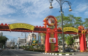 One of the beautiful arches being erected in the capital, Bandar Seri Begawan