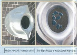 The Hajr Aswad or the Black Stone, said to come directly from heaven. The stone is black as it was said that its covered with the sins of its kissers.