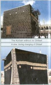 Kaa'ba with and without the Ghilaaf