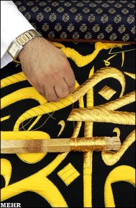The 'Kiswa' cloth uses about 120kgs of pure gold and 50kgs of silver used in writing the Qur'anic verses over the cloth.