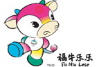 The design of Fu Niu Lele, the cow fuwa, derives its inspiration from the farming cultivation culture of ancient Chinese civilization.