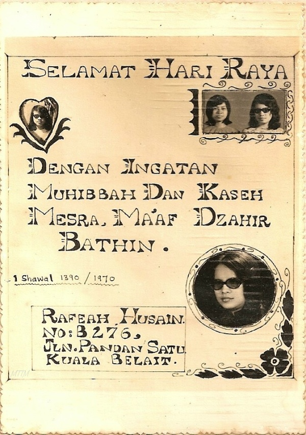 Rafeah again with her cool shade. This was in 1970 - were the Beatles the craze at that time?